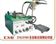自动焊锡机图片