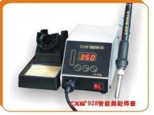 供应防静电焊台CXG-928