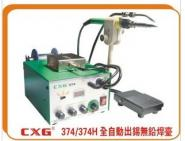 374自动焊接机图片