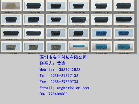 供应福特N4078-2C-12V-0.2W福特继电器批发