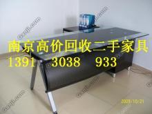 供应南京办公家具回收南京回收办公家具
