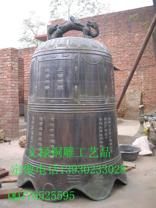 供应铜钟铸铜钟寺庙用品