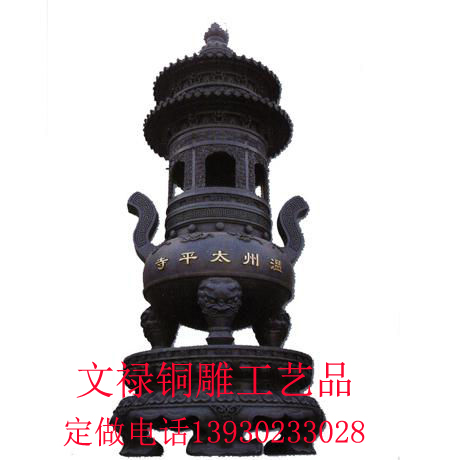 供应铸铜塔炉铜雕塔炉寺庙用品