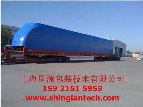 大型物件设备运输包装解决方案-热缩膜包装