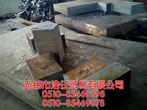供应江苏最大钢板切割厂切割沙钢宽厚板