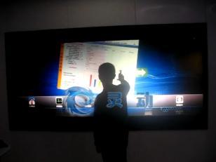 大尺寸多点触摸多点互动橱窗系统图片