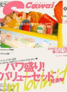 奶粉充气城堡图片