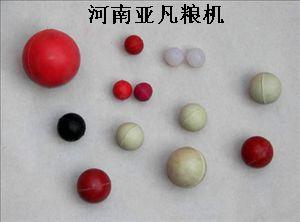 供应河南安阳橡胶球价格低 橡胶球批发公司--亚凡粮机
