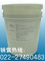 供应橡塑制品清洗剂