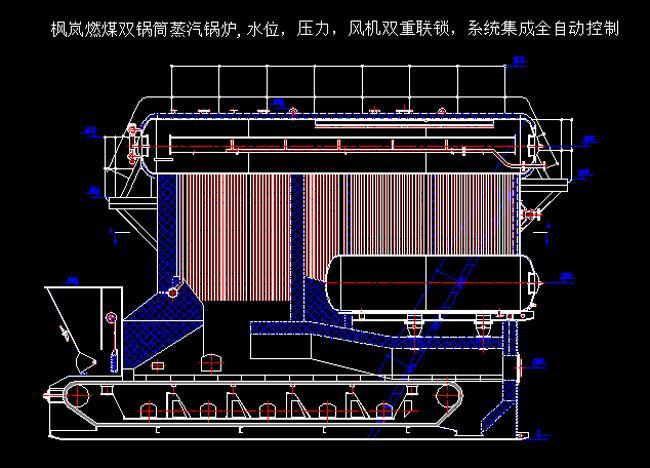 双锅筒纵置布置上下组结构,节省锅炉
