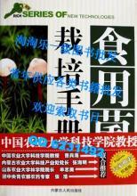 供应畅销书籍小说玄幻小说生活类图书批