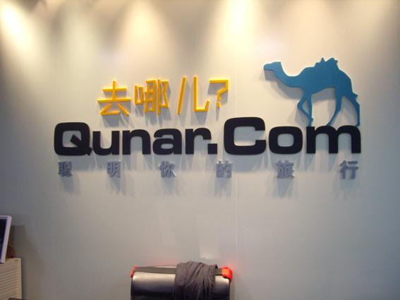 供应形象墙北京形象墙logo墙背景墙图片