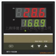 供应上海智能型温度调节仪多段控制仪表