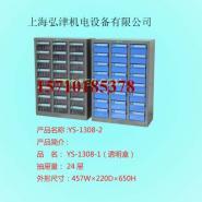 工厂直销上海24抽学校专用零件柜图片
