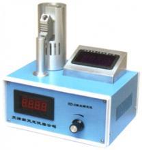 供应RD-2熔点仪