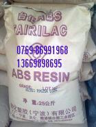 ABS塑料台化15A1图片