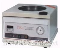 供应YB-1A真空恒温干燥箱