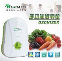 中国o3臭氧产业园新一代健康环保型保健品代理加盟