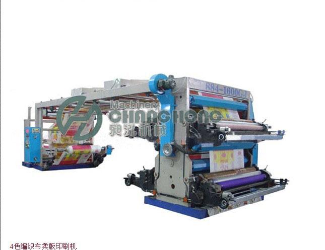 供应四色棉纸印刷机