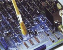 供应电路板防水胶