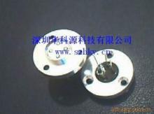 供应汽车LED支架