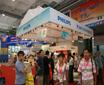 供应国外电子展会/香港电子展/柏林电子展/巴西电子展/越南通信展图片