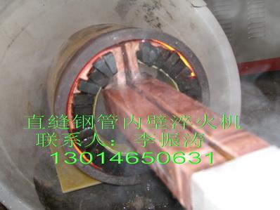 供应无缝钢管内壁淬火设备WH系列无缝钢管内壁淬火机湖北厂家图片