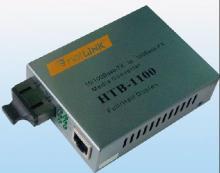 供应光纤收发器 光电转换器 htb-1100收发器价格