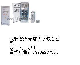 工业供水设备图片/工业供水设备样板图