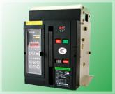 供应CKW55-1250智能型断路器