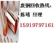 供应深圳回收线路板