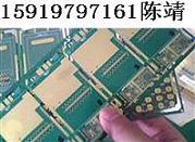 供应南山PCB回收