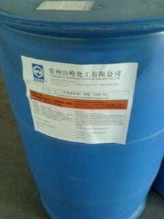 固化剂T31图片/固化剂T31样板图 (1)