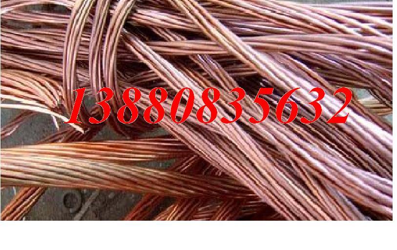 供应成都地区电线电缆线回收15608090779成都地区电缆线回收