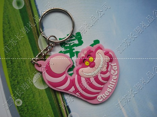 钥匙扣图片|钥匙扣样板图|钥匙扣-江苏长翔礼品公司
