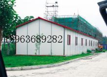 供应岩棉彩钢房供应