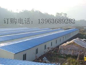 供应工地彩钢活动房供应