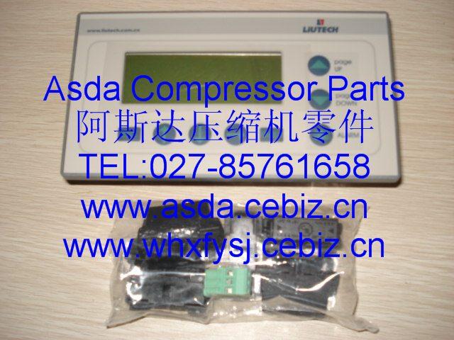 2205480900富达空压机显示器图片