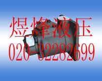 供应东京计器TOKIMEC叶片泵SQP43-50-38