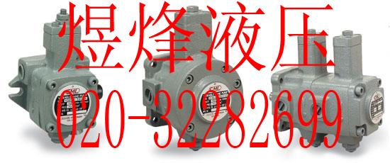 供应CML叶片泵VCM-SF-20D