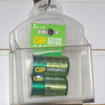 供应双层电池保护盒商品保护盒超市防盗保护盒批发
