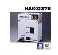 供应日本白光375 HAKKO375