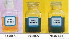 专业生产各种缓蚀剂