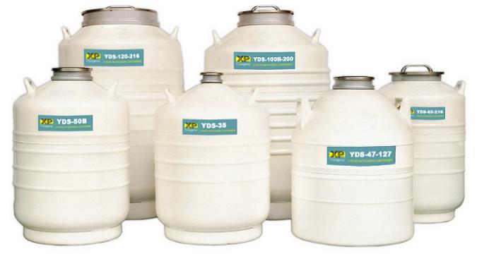 供应贮存型液氮生物容器3图片