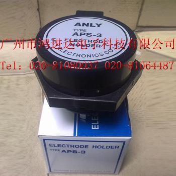 安良ANLY圆型电极头/水位控制