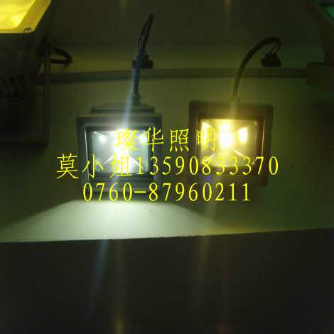供应10W大功率led集成光源投光