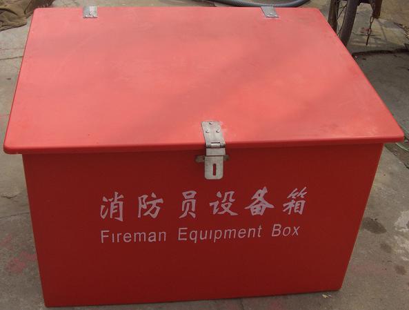 供应消防员装备箱批发