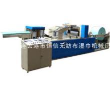 供应纸塑复合折叠机纸塑折叠机供应