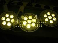 供应7W大功率led斗胆灯