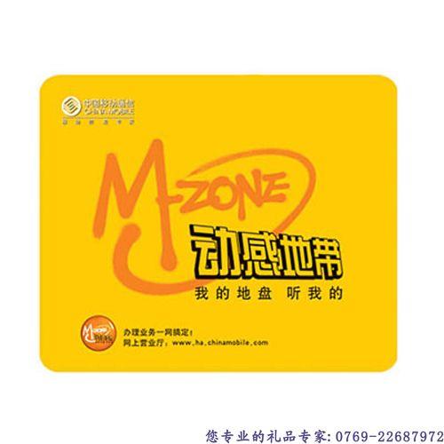 供应南京广告鼠标垫定做,南京药业公司促销赠品,南京房地产宣传品批发